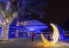 galaxy lights space center houston 2020